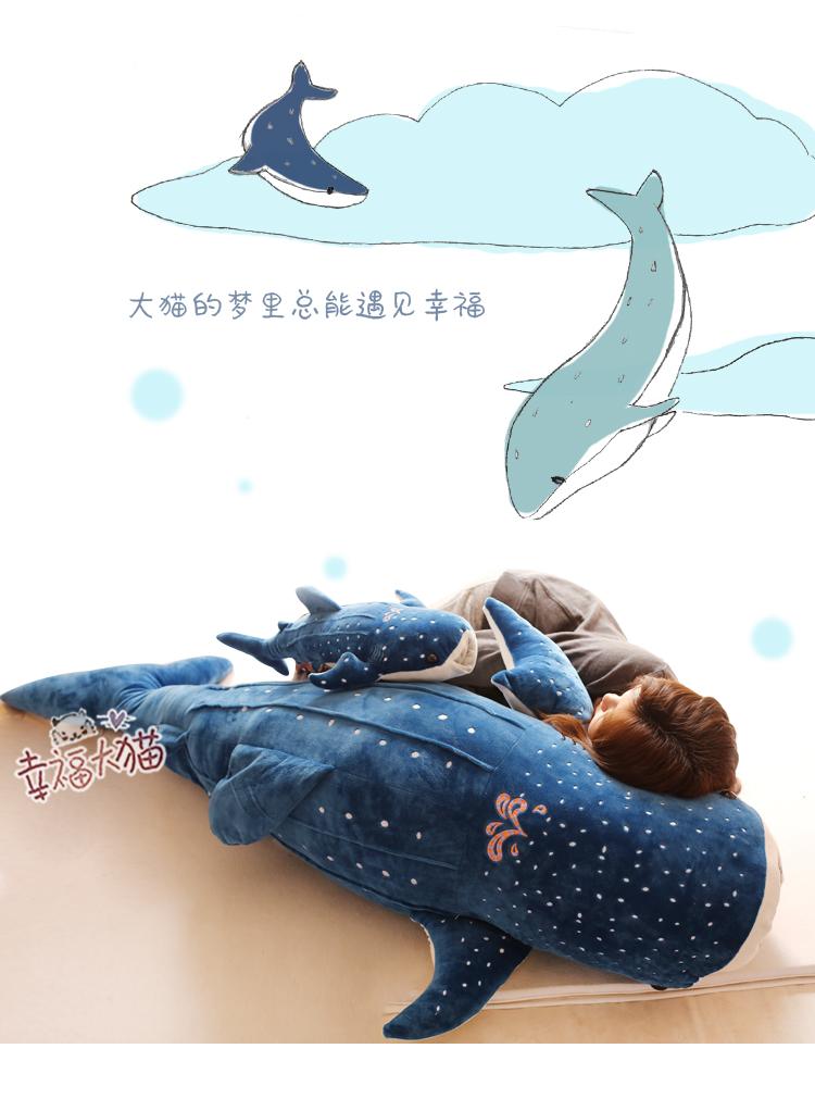 2019 Humpback Whale Shark Plush Toy Big Whale Doll Home Cushions