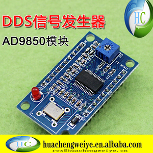 AD9850 module DDS signal generator adjustable high frequency sine wave  square wave 51 program