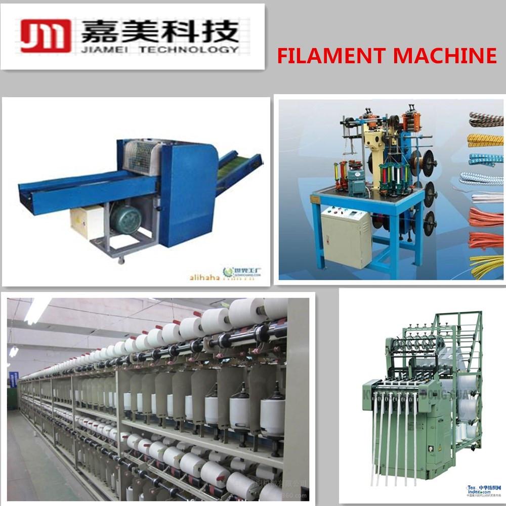 yarn machine