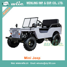 Factory direct atv 250cc 4x4 Mini Jeep (50cc-150cc)
