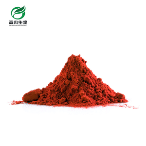 SR Trade Assurance Professional Supplier Pure Astaxanthin 1%-10% 472-61-7 Powder Price