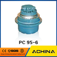 D20,PC200,SY75 China supplier excavator parts cat final drive,swing motor,travel motor