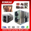 Hot sale industrial beef jerky dehydrator with meat drying machine