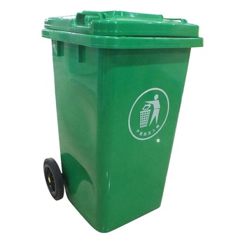 240 liter outdoor pedal public recycle hospital kitchen medical hdpe plastic waste bin