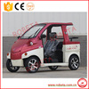china supplier mini electric cars/2 seats electric car/4 wheel electric automobile
