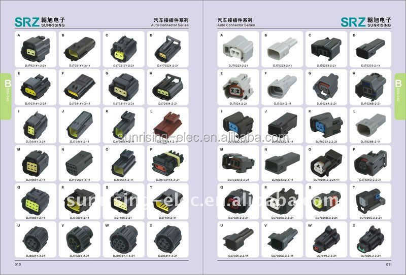 auto 2 pin female wire harness connector square wire connector auto 2 pin female wire harness connector square wire connector