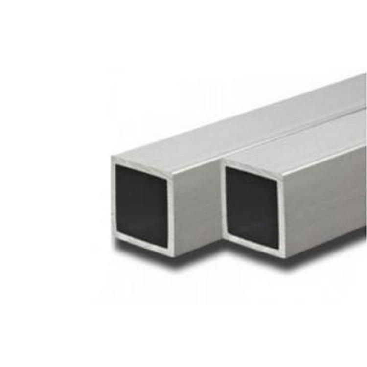 Commercial Bottom Price 6063 T5 Alloy Aluminum Hollow Square Tube