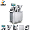 Online Shopping Spain Food Machine Empanada Machine ST-770