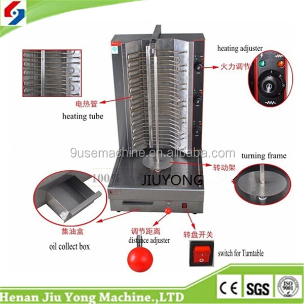 2015 Best Quality Stainless Steel Doner Kebab Grill Machine