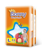 hight quality baby diaper sells very well in Singapore
