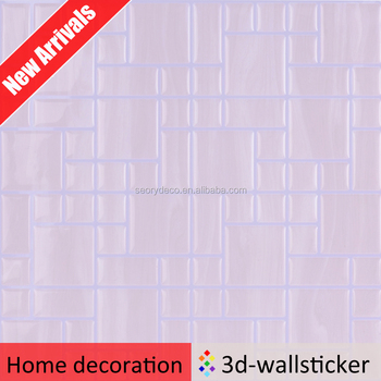 High quality mosaic decoration self adhesive dinning room wall tile mosaic