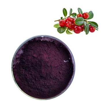 UV test  best price 15 pecent  anthocyanin powder  from cranberry fruit