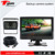 2017 latest rear vision camera system with 7inch digital LCD monitor, rear view camera, ideal for truck, bus, van, lorry, etc.