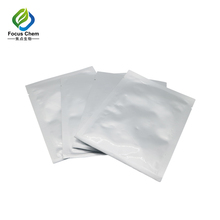 OEM/ODM Cosmetic Moisturizing Sheet Baby Face Facial Mask Supplier