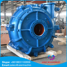 heavy duty wear resistant horizontal tailing slurry pump