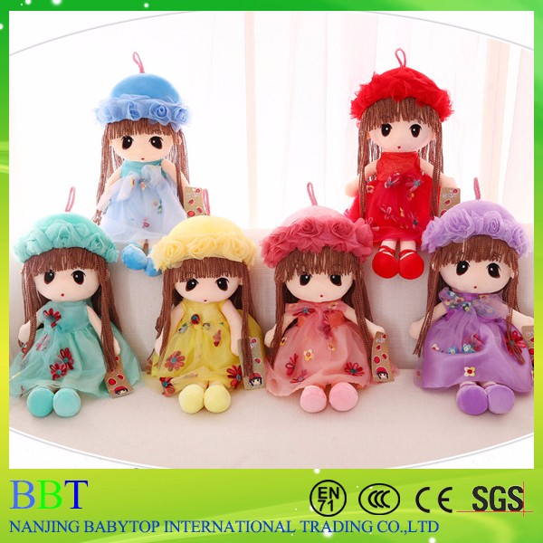 Wholesale cute soft plush real mini love baby doll