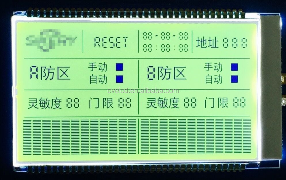 Custom Lcd display for Voice recorder , Electronic shelf label , Cash register etc.