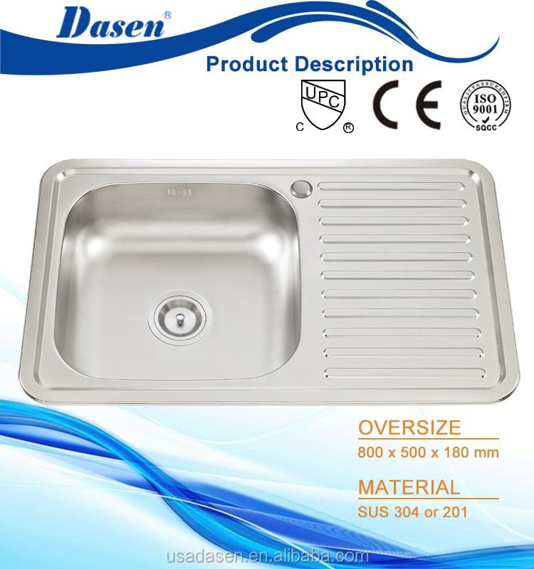 DS 7545 Home Depot Waschbecken Matten In Farbe Glas Bad Kinder Sink