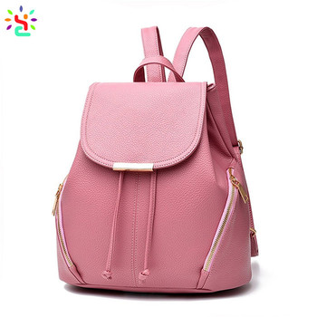 affe0c5bce Fashion backpacks for teen girls PU leather fashion women backpack solid  color flip-open cover