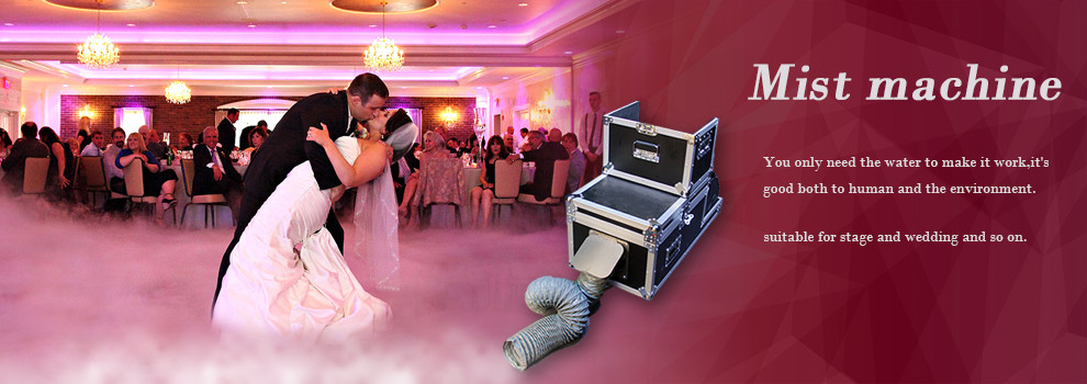 Foshan Yilin 2500W Stage Effect with Flight Case Packing Smoke Water Mist Fog Machine