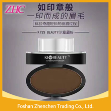 Wholesales Kiss Beauty Cosmetic Waterproof 3 Colors Eyebrow Powder With Stamps Seal