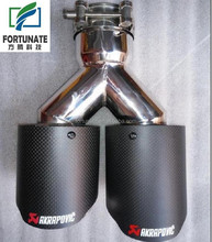 Akrapovic <span class=keywords><strong>Carbon</strong></span> Bóng Loáng Ống <span class=keywords><strong>Xả</strong></span> Pipe Mẹo Trung Quốc