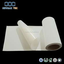 80gsm Adhesive Heat Transfer Sticker Paper For Printing
