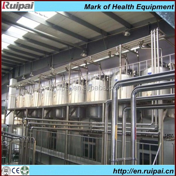 UHT small scale mini milk processing plant with 20 years' experience