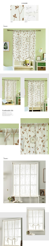 Napearl fashion leaf design kitchen curtains short kitchen curtains sheer curtains roman blinds door modern tulle