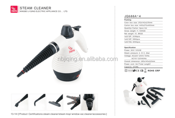 multi function steam cleaner