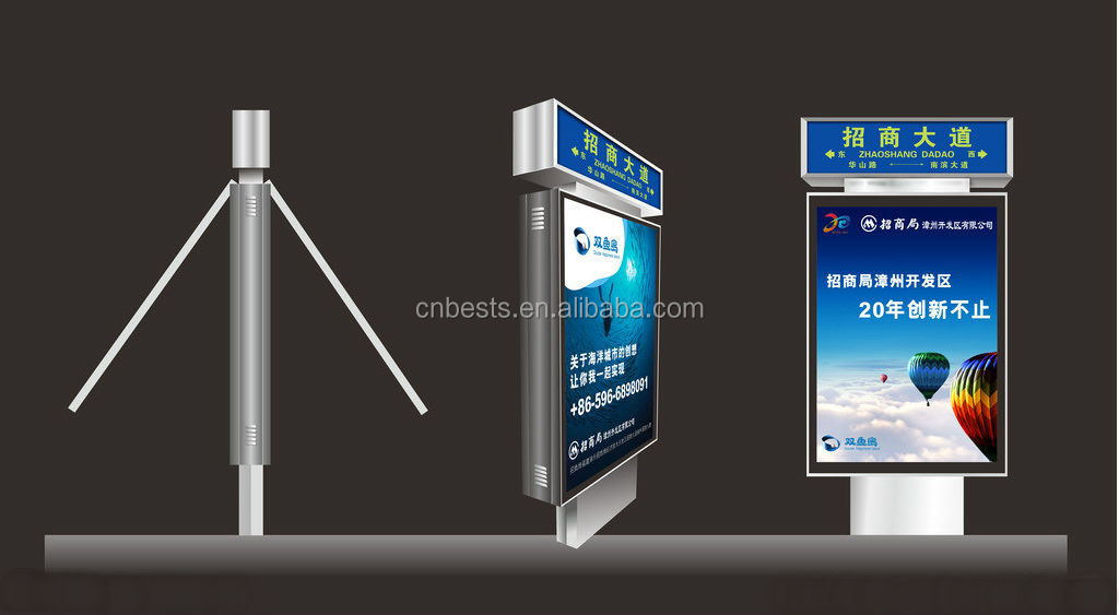 Outdoor street light control box