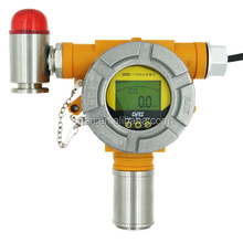 HCN hydrogen cyanide fixed smart gas transmitter 0-100 PPM