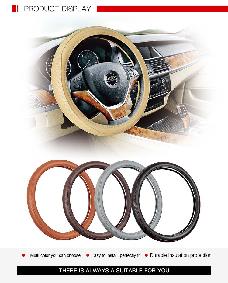Stylish Circular Smooth Leather Steering Wheel Cover