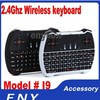 2.4GHz Wireless Mini Keyboard for English