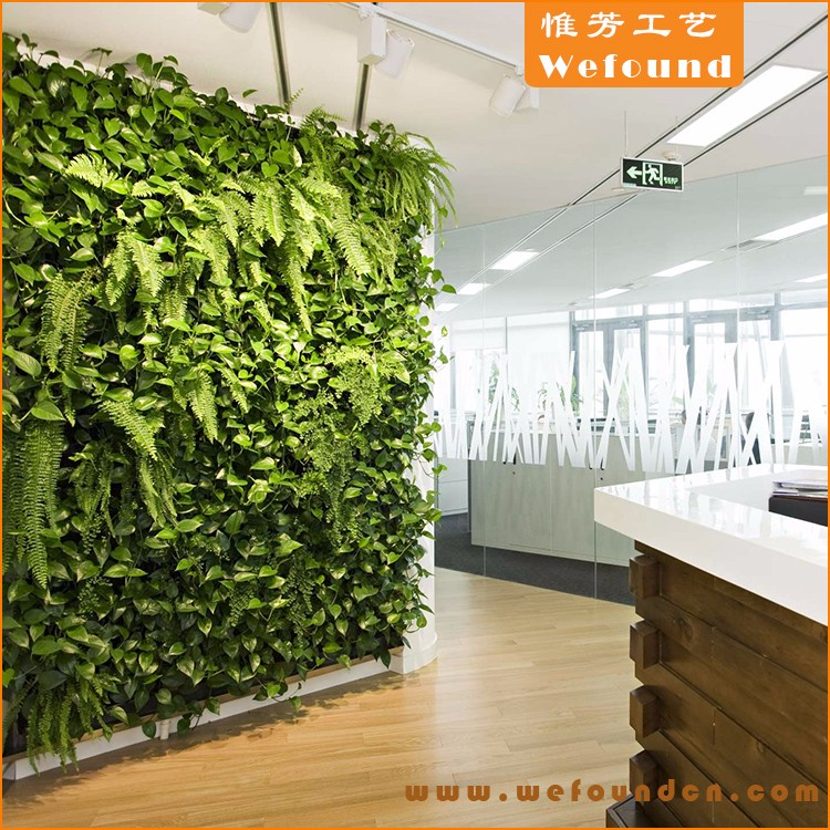 Vertical Plant Artificial Walls Plastic Green Wall For Office Decoration