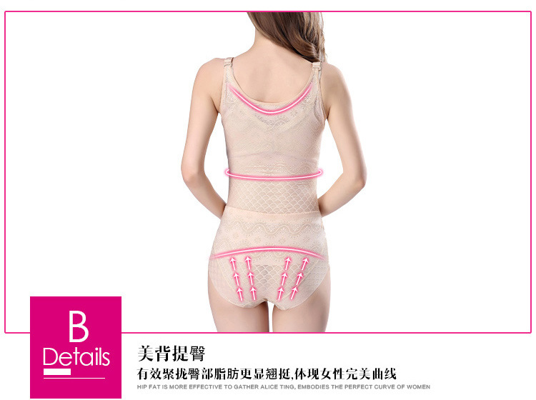 Simple style open back waist shapers slimming tummy trimmer bodysuits adjustable straps lift bras shapewear