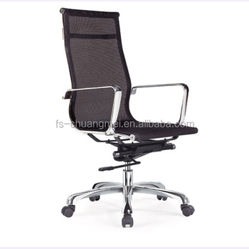 classic and famous designer chairs full metal replica