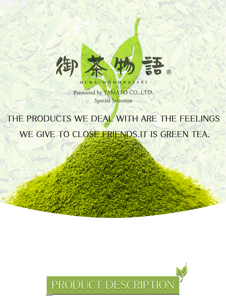 KUZUSHIRUKO Japanische natürliche lebensmittel färbung sweets für großhandel