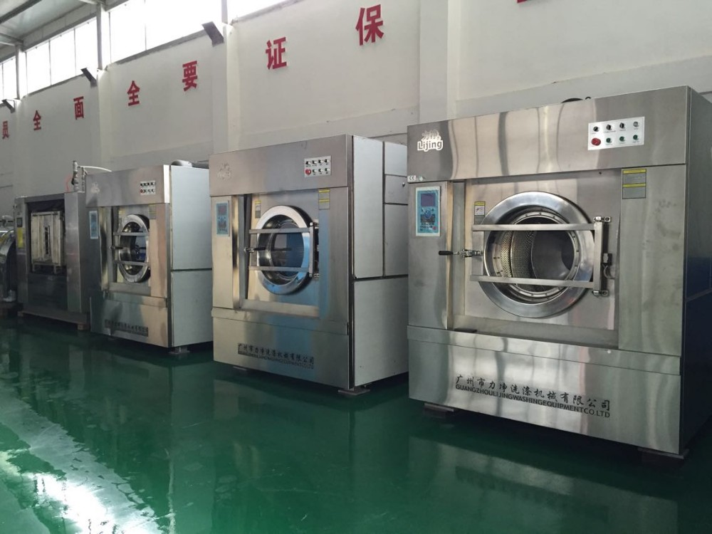 Industrial Laundry Equipment Hotel,Hospital,Laundry Shop Used ...