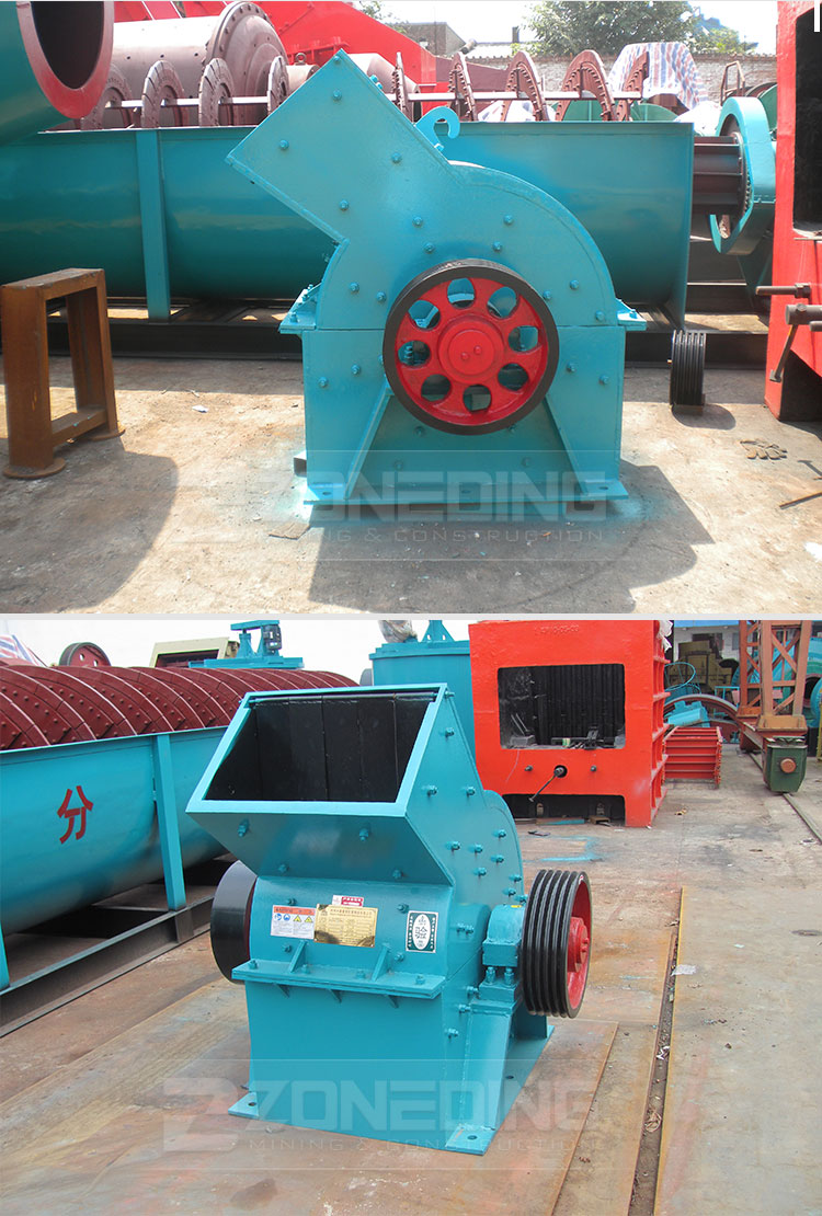 CE Certification hammer crusher vibration stone breaking hammer mill for sale