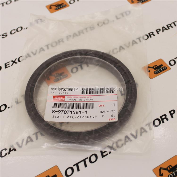 Cigüeñal Sello De Aceite OS8334 BGA de calidad superior de repuesto Original 051474 5147 4 Nuevo