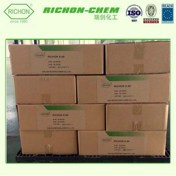 Rubber Curing Agent Pre-dispersed Masterbatch S-80