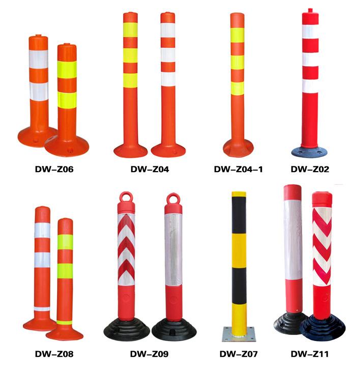 Image result for Traffic Barrier Poles