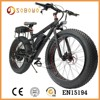 Fat Tire 7-speed Travel Race Sport Electric Beach Ebike