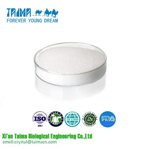 XIANTAIMA Supply feed additives-veterinary medicines-poultry medicine-Exporting feed additives lactic acid