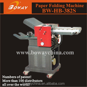 Boway service 382S air suction feeding Paper zigzag folder machine