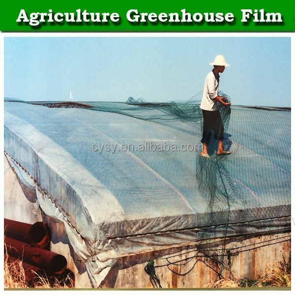 hdpe woven greenhouse film, plastic roof transparent cover for green house