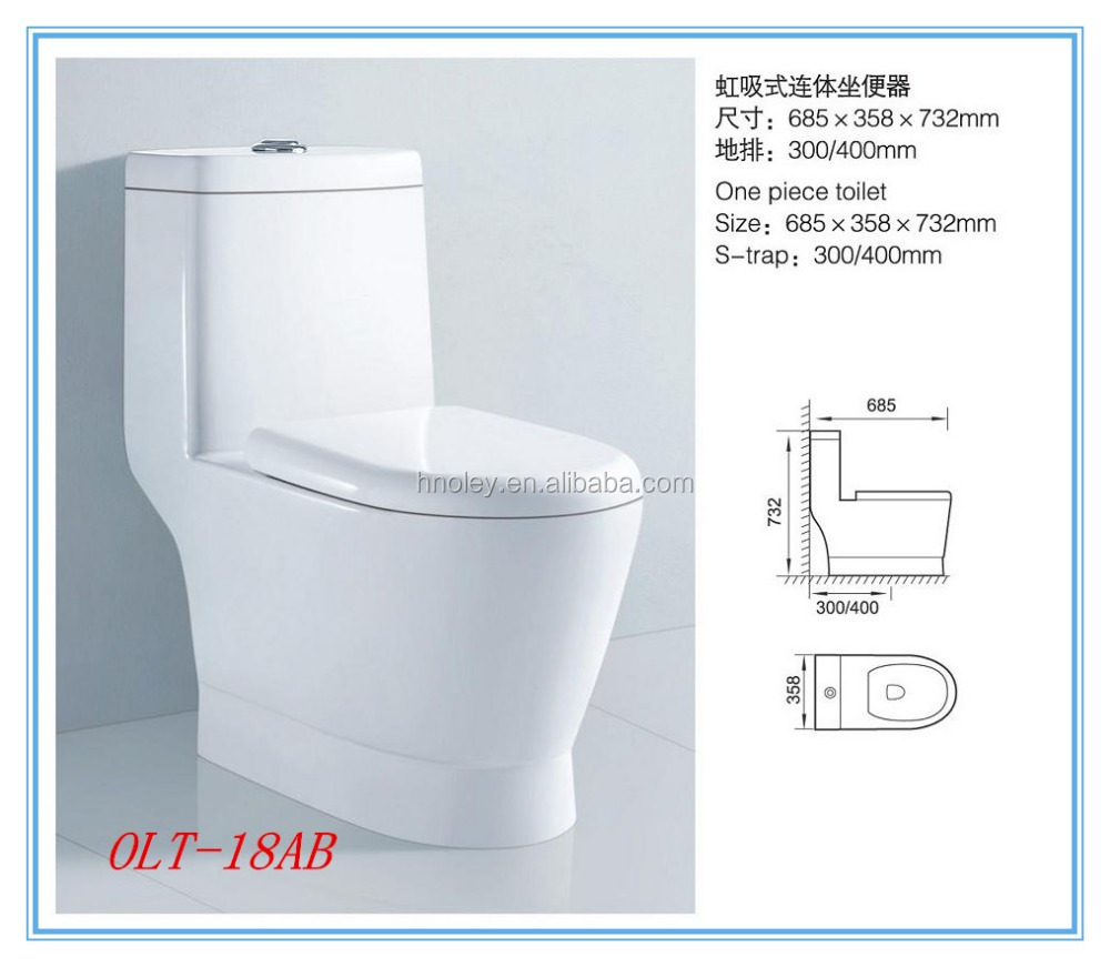 Toto Toilet Bowl, Toto Toilet Bowl Suppliers and Manufacturers at ...