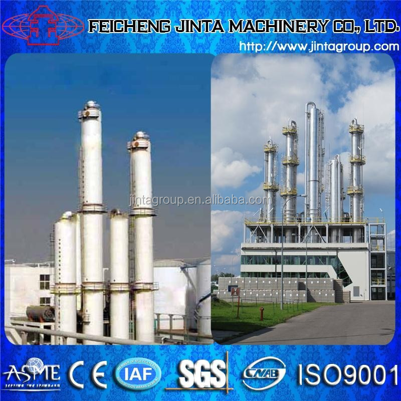 good quality & best price industrial distillation rectification column