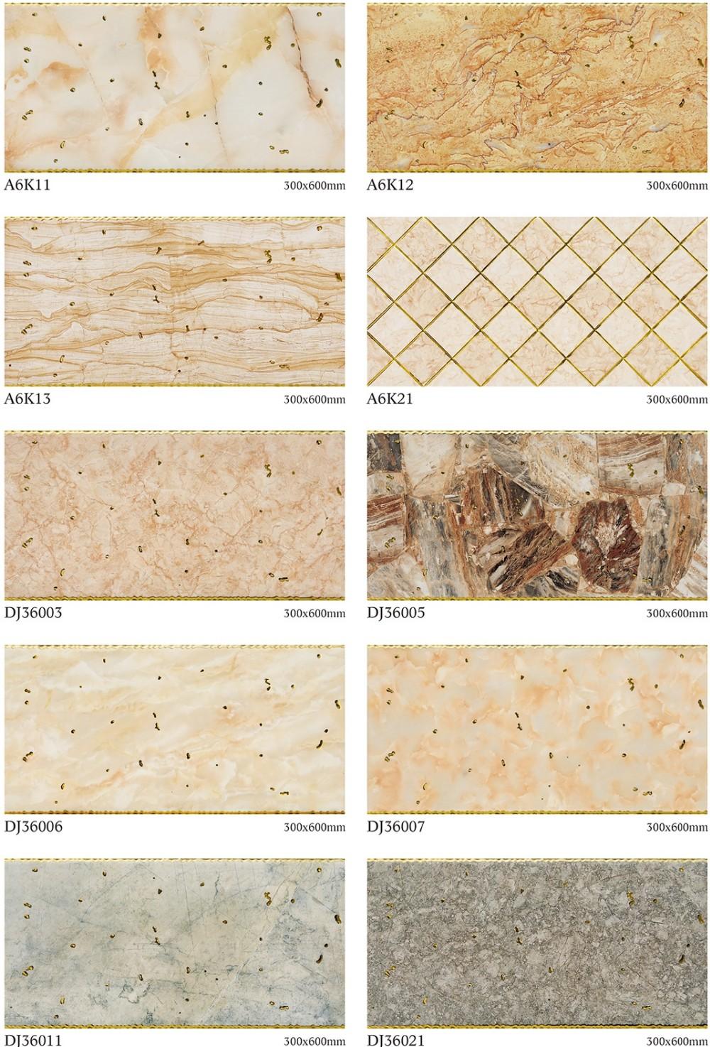 China foshan ceramic tile inkjet mould marble look bathroom wall china foshan ceramic tile inkjet mould marble look bathroom wall tiles 300x600 dailygadgetfo Images